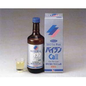 バイランカルシウム