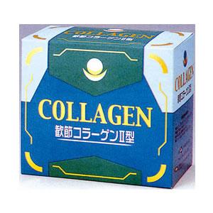 関節コラーゲンⅡ型
